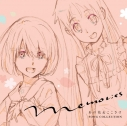 【アルバム】Memories~あの花&ここさけ SONG COLLECTION~の画像