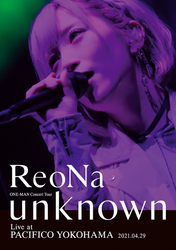 """【Blu-ray】ReoNa/ReoNa ONE-MAN Concert Tour """"unknown"""" Live at PACIFICO YOKOHAMA 初回生産限定版"""