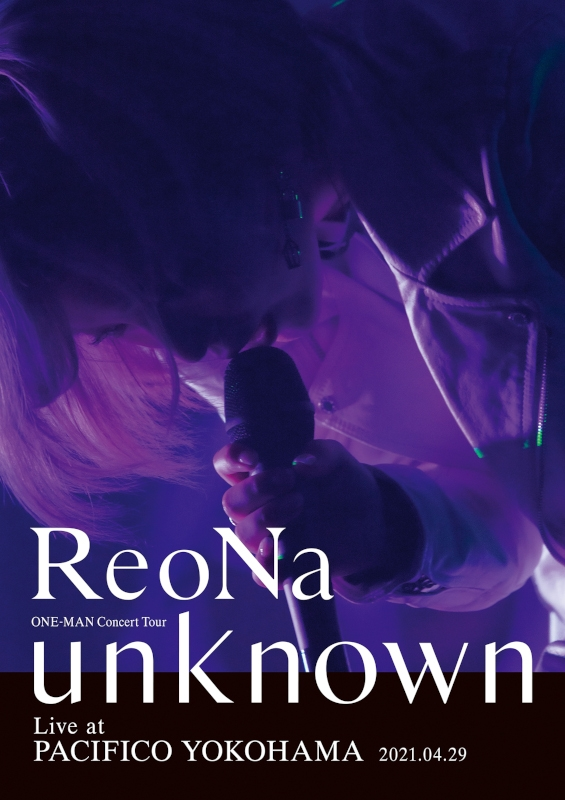 "【Blu-ray】ReoNa/ReoNa ONE-MAN Concert Tour ""unknown"" Live at PACIFICO YOKOHAMA 通常版"