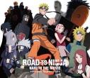 【サウンドトラック】劇場版 ROAD TO NINJA -NARUTO THE MOVIE- Original Soundtrackの画像
