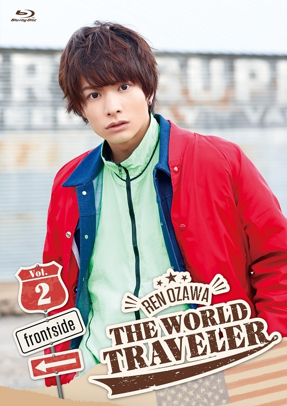 【Blu-ray】小澤廉/THE WORLD TRAVELER frontside Vol.2
