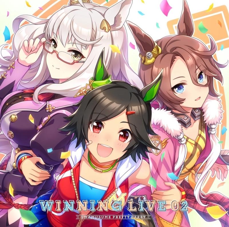 【アルバム】ゲーム ウマ娘 プリティーダービー WINNING LIVE 02