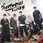 【主題歌】舞台 ダンガンロンパ3 THE STAGE 2018~The End of 希望ヶ峰学園~ ED「SAMURAI TUNES」/SAMURAI TUNES