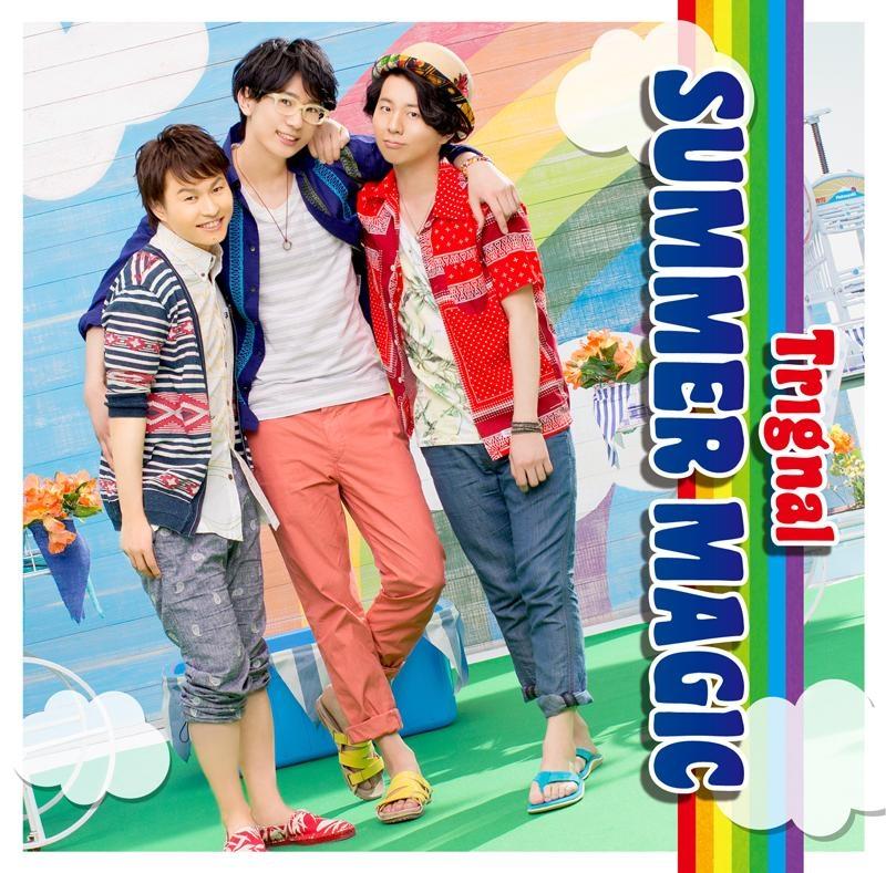 【マキシシングル】Trignal/SUMMER MAGIC 通常盤