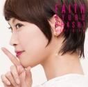 【アルバム】大橋歩夕/FAITH Global Editionの画像