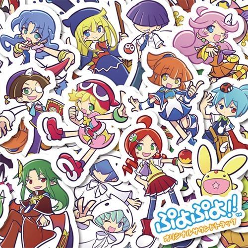 【サウンドトラック】ゲーム ぷよぷよ!! オリジナルサウンドトラック