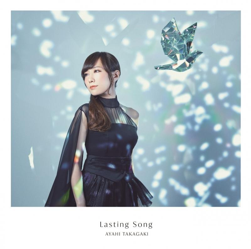 【主題歌】TV 戦姫絶唱シンフォギアXV ED「Lasting Song」/高垣彩陽 通常盤
