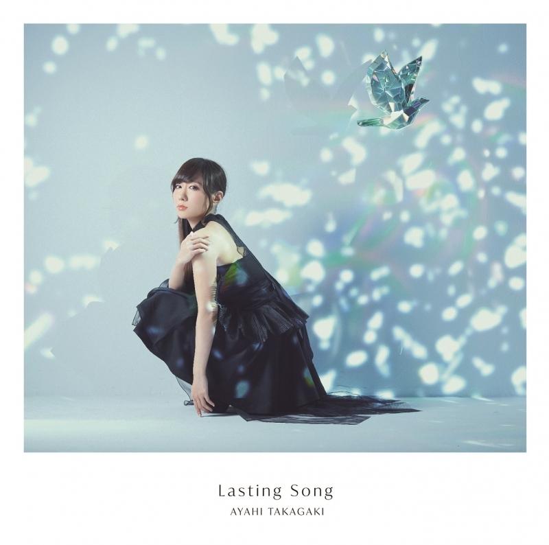【主題歌】TV 戦姫絶唱シンフォギアXV ED「Lasting Song」/高垣彩陽 初回生産限定盤