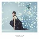 【主題歌】TV 戦姫絶唱シンフォギアXV ED「Lasting Song」/高垣彩陽 初回生産限定盤の画像