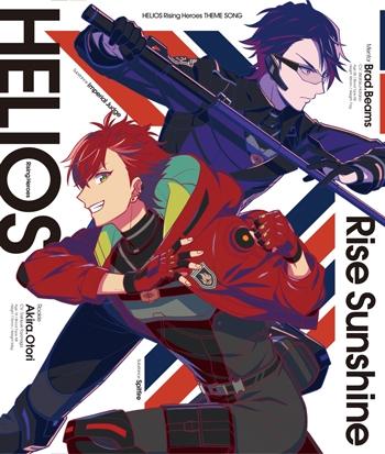 【主題歌】アプリゲーム HELIOS Rising Heroes 主題歌「Rise Sunshine」