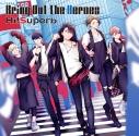 【キャラクターソング】Hi!Superb/Bring Out The Heroes 通常盤の画像