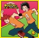 【DJCD】ラジオ 僕のヒーローアカデミア ラジオ オールマイトニッポン Vol.5の画像