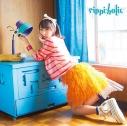 【アルバム】飯田里穂/rippi-holic 初回限定盤Aの画像
