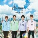 【アルバム】K4カンパニー/1stアルバム Messageの画像