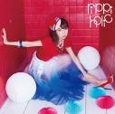 【アルバム】飯田里穂/rippi-holic 通常盤の画像