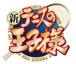 『新テニスの王子様』青学(せいがく) Ani-Art 先行販売キャンペーン in アニメイト  画像