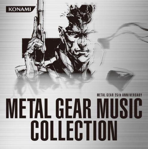 【アルバム】METAL GEAR 25th ANNIVERSARY METAL GEAR MUSIC COLLECTION