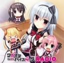 【DJCD】ラジオ ワガママハイスペックRADIOの画像