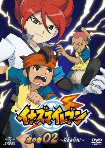 【DVD】TV イナズマイレブン 虎の巻 2 期間限定生産