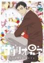 【DVD】TV サンリオ男子 第5巻の画像