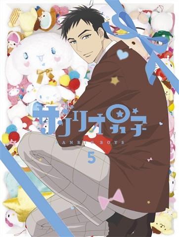 【Blu-ray】TV サンリオ男子 第5巻 特装限定版