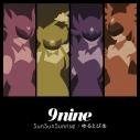 【主題歌】TV THE REFLECTION -ザ・リフレクション- ED「SunSunSunrise」/9nine 期間生産限定盤の画像
