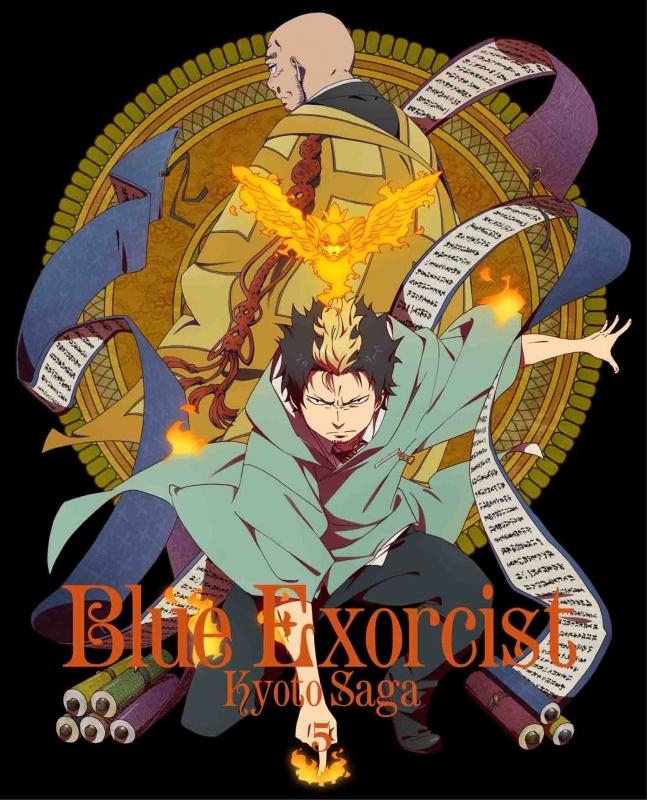 【Blu-ray】TV 青の祓魔師 京都不浄王篇 5 完全生産限定版