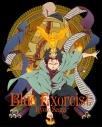 【Blu-ray】TV 青の祓魔師 京都不浄王篇 5 完全生産限定版の画像