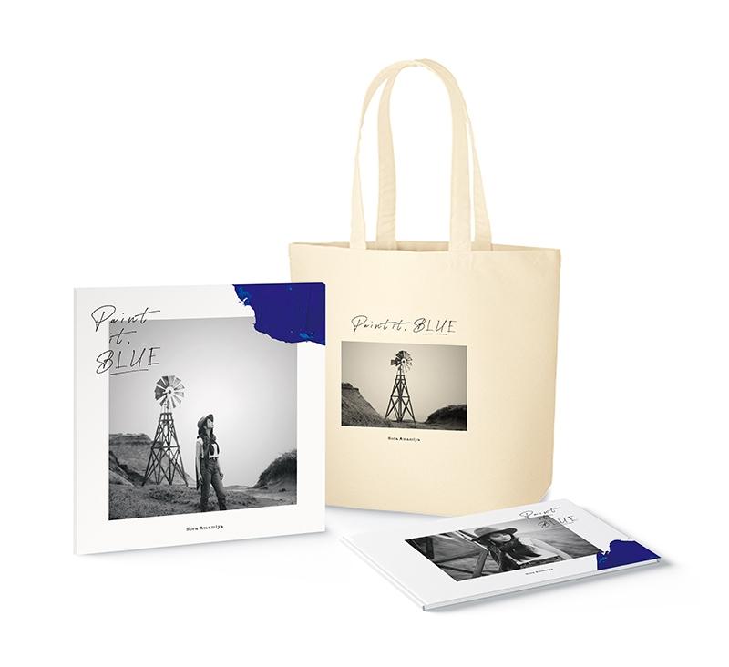【アルバム】雨宮天/Paint it, BLUE 完全生産限定盤