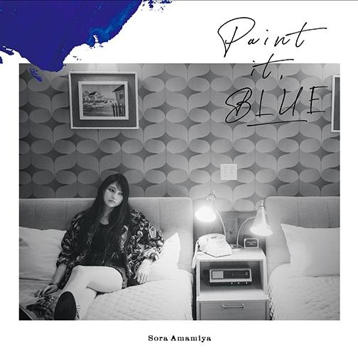 【アルバム】雨宮天/Paint it, BLUE 初回生産限定盤