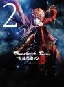 【Blu-ray】TV Thunderbolt Fantasy 東離劍遊紀3 2 完全生産限定版の画像