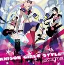 【アルバム】道玄坂下り隊/ANISON GIRLS STYLE!!の画像