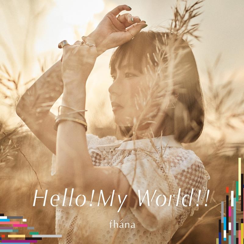 【主題歌】TV ナイツ&マジック OP「Hello!My World!!」/fhana アーティスト盤