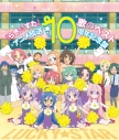 【アルバム】らき☆すた 歌のベスト ~アニメ放送10周年記念盤~の画像