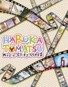 【Blu-ray】戸松遥/HARUKA TOMATSU Music Clips step1 初回仕様限定版の画像