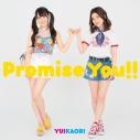 【主題歌】TV カードファイト!!ヴァンガードG ストライドゲート編 ED「Promise You!!」/ゆいかおり (小倉唯・石原夏織) 期間限定盤の画像
