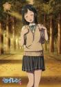 【Blu-ray】TV セイレン 第5巻 桃乃今日子 上巻の画像