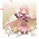 【サウンドトラック】ゲーム マギアレコード 魔法少女まどか☆マギカ外伝 Music Collection 2の画像