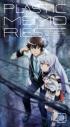 【DVD】TV プラスティック・メモリーズ 3 完全生産限定版の画像