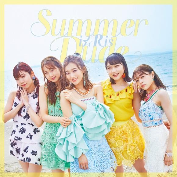 【マキシシングル】i☆Ris/Summer Dude BD付