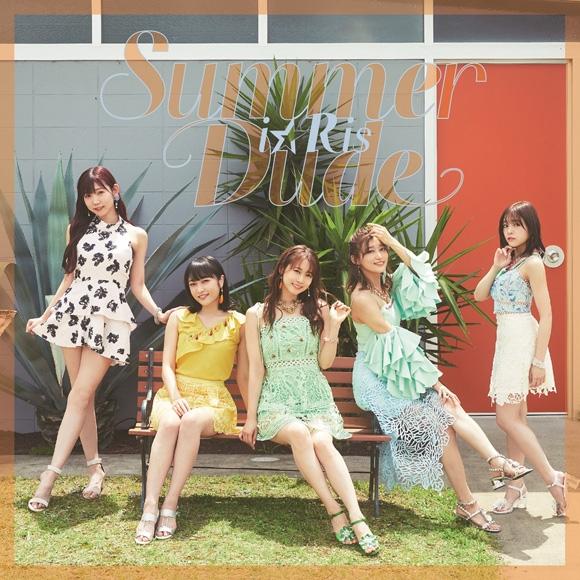 【マキシシングル】i☆Ris/Summer Dude DVD付