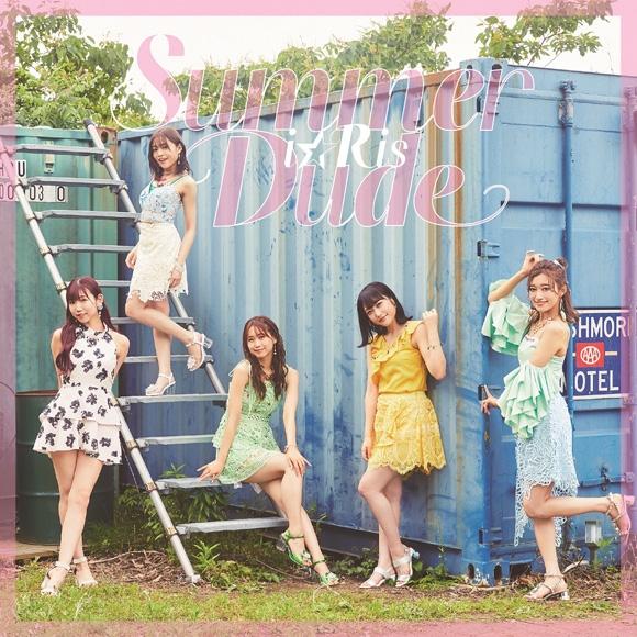 【マキシシングル】i☆Ris/Summer Dude 通常盤