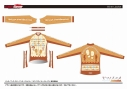 【サイクルウェア】ヤマノススメ サードシーズン サイクルウインタージャケット Sサイズ【GSR Gear】の画像