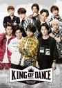 【Blu-ray】舞台 KING OF DANCEの画像
