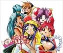 【DVD】OVA またまたセイバーマリオネットJ EMOTION the Bestの画像
