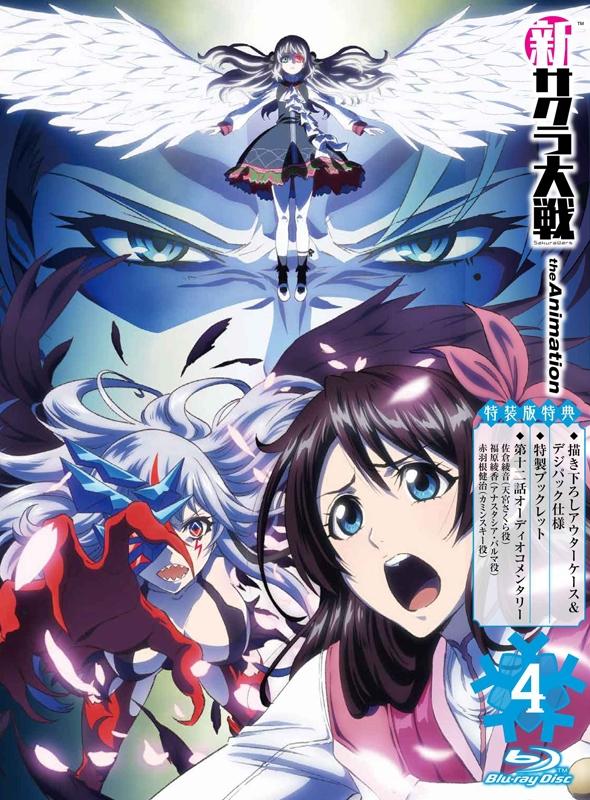 【Blu-ray】TV 新サクラ大戦 the Animation 第4巻 特装版