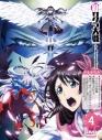 【DVD】TV 新サクラ大戦 the Animation 第4巻 特装版の画像