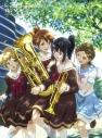 【Blu-ray】劇場版 響け!ユーフォニアム~北宇治高校吹奏楽部へようこそ~の画像
