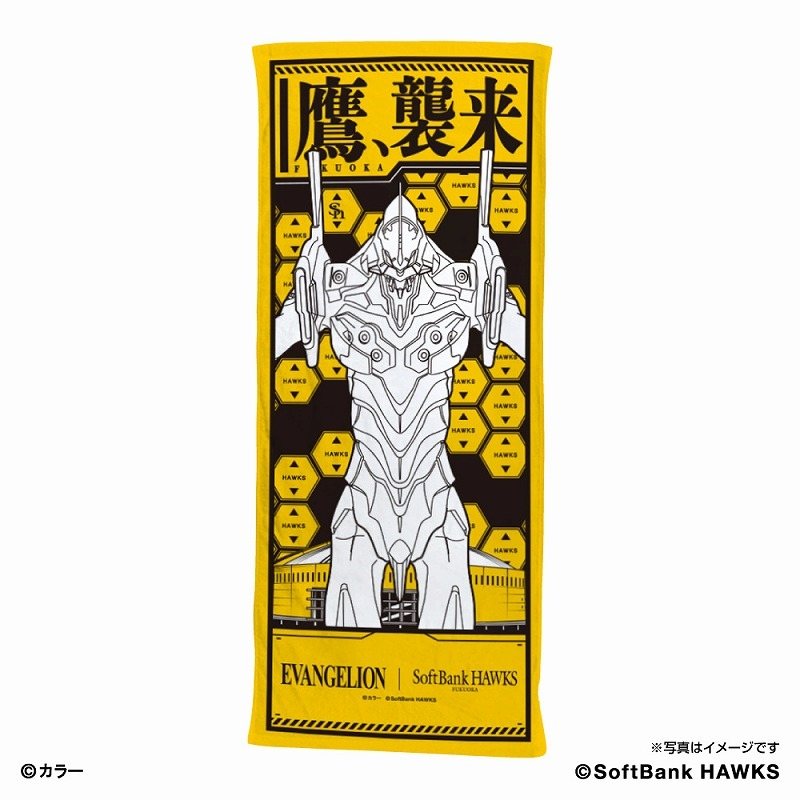 【グッズ-タオル】EVANGELION×福岡ソフトバンクホークス ハイブリッドフェイスタオル(リアル)