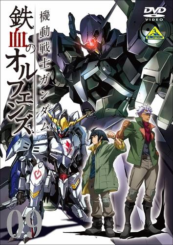 【DVD】TV 機動戦士ガンダム 鉄血のオルフェンズ 9